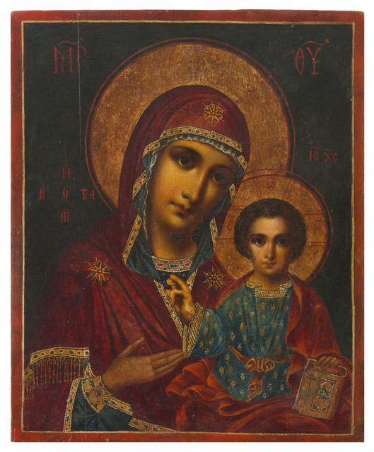Świeże Aukcja Sztuki Rosyjskiej. Ikony i | Artinfo.pl - portal rynku sztuki VT68
