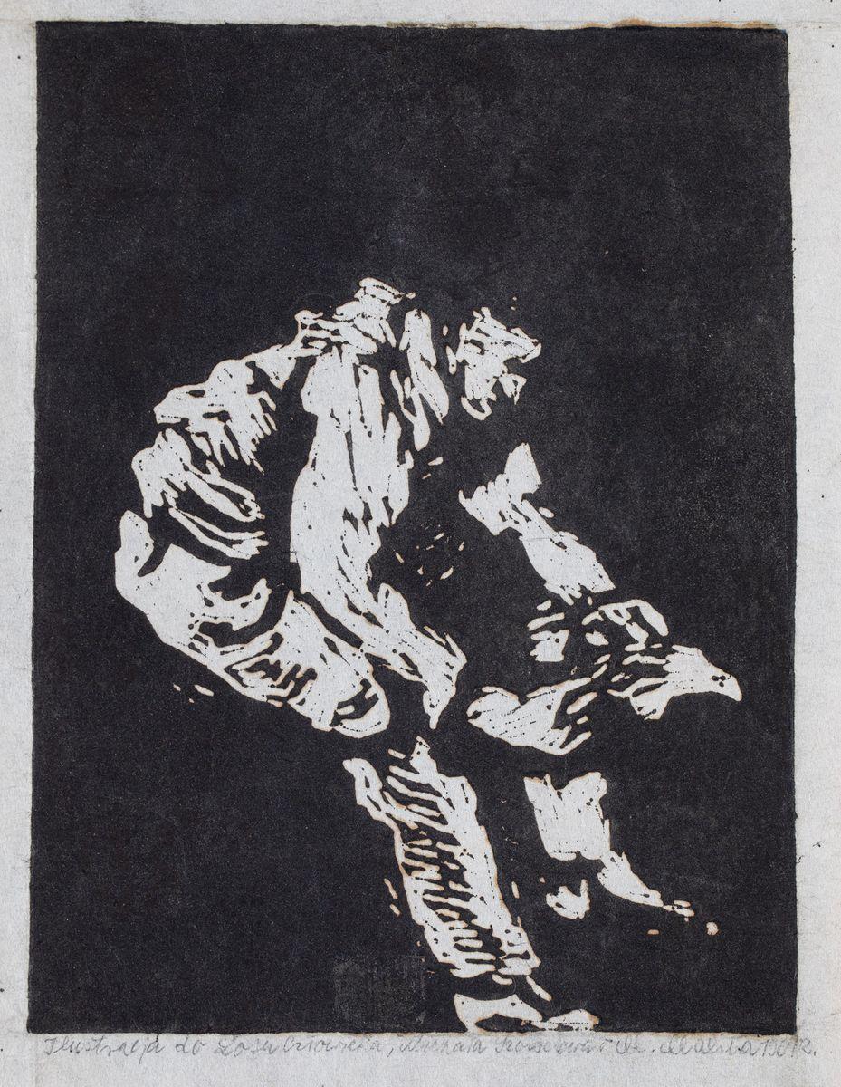 ANDRIEJ SOKOŁOW, 1957