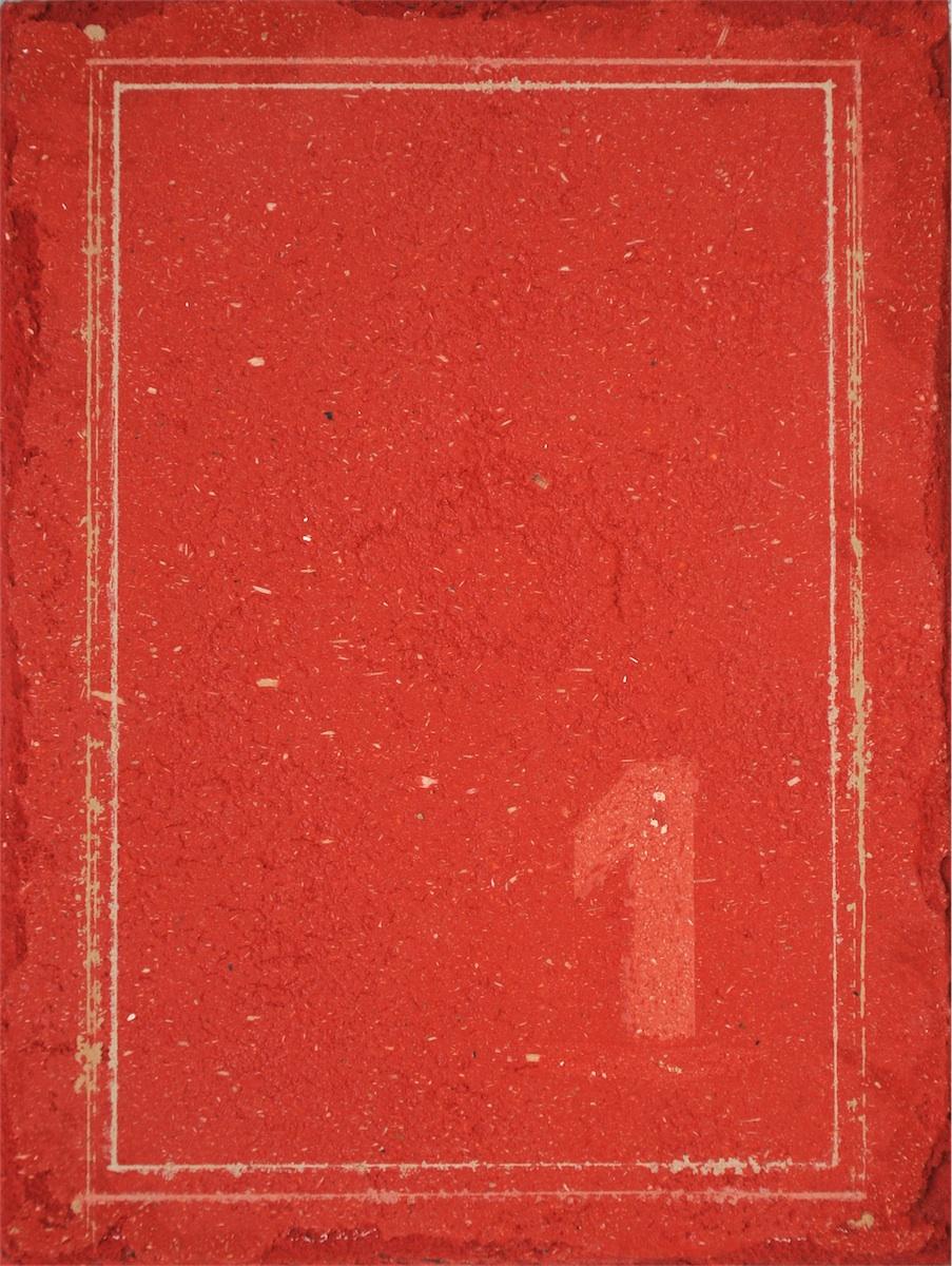 Obraz autonomiczny, 2012 r.