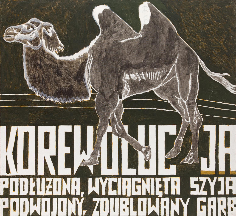 """""""Wielbłądzica Dżudda (Korewolucja)"""", 2006 r."""