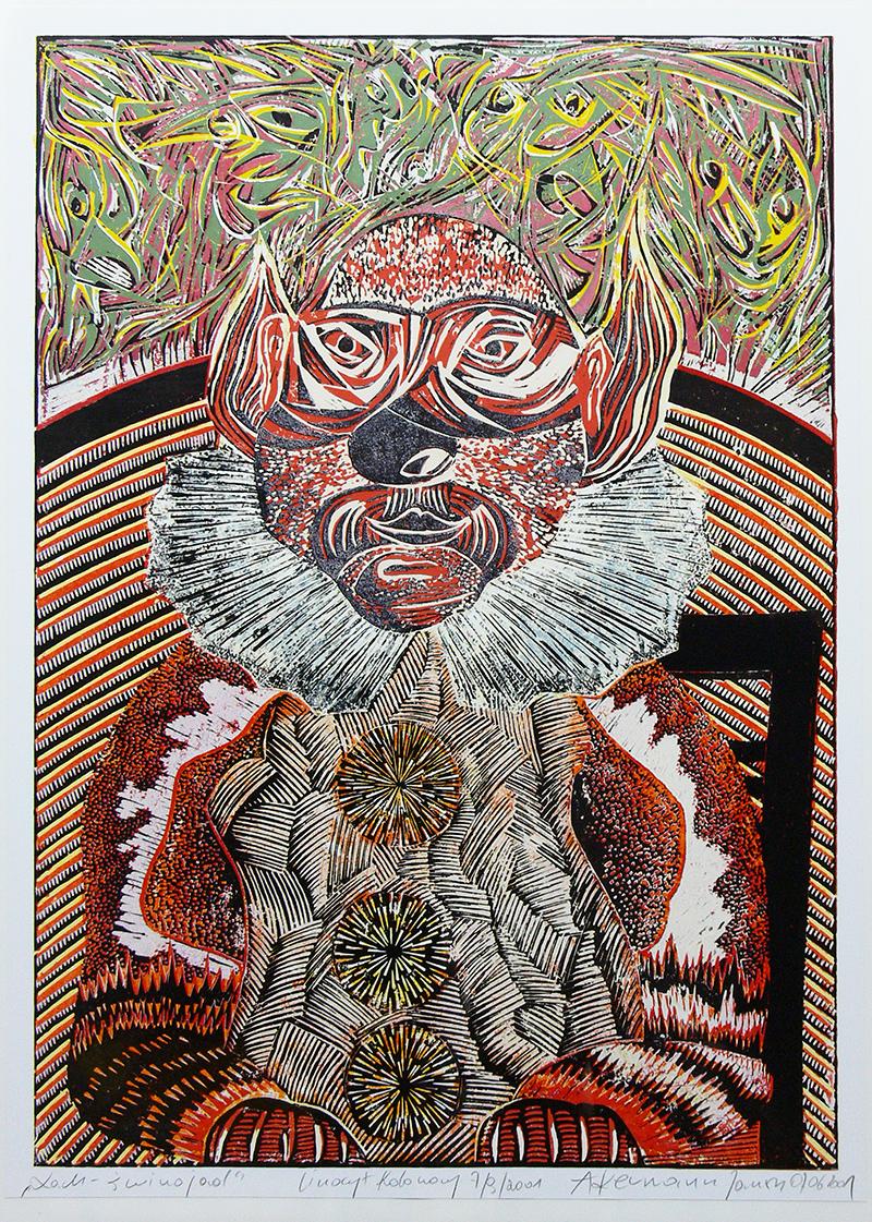 Lach-świnojad, 2001 r.