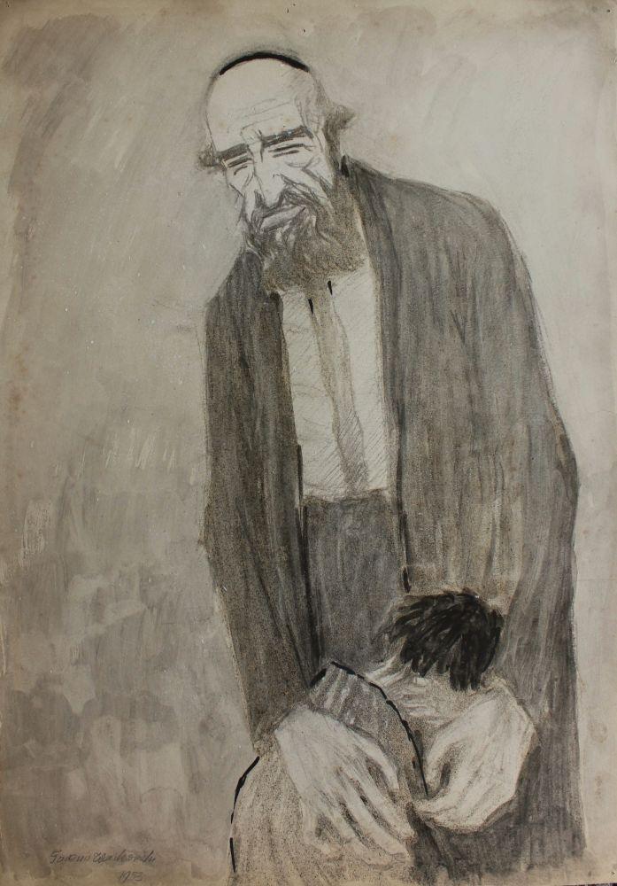 Powrót syna marnotrawnego (1953)