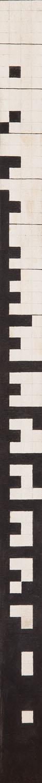 """Order vertical game 4 x4 A"", 1981 r."