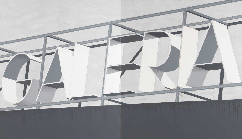 """Galeria"", dyptyk, 2012 r."