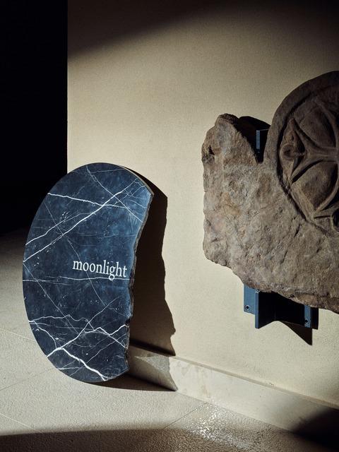 """""""Moonlight"""", 2020"""