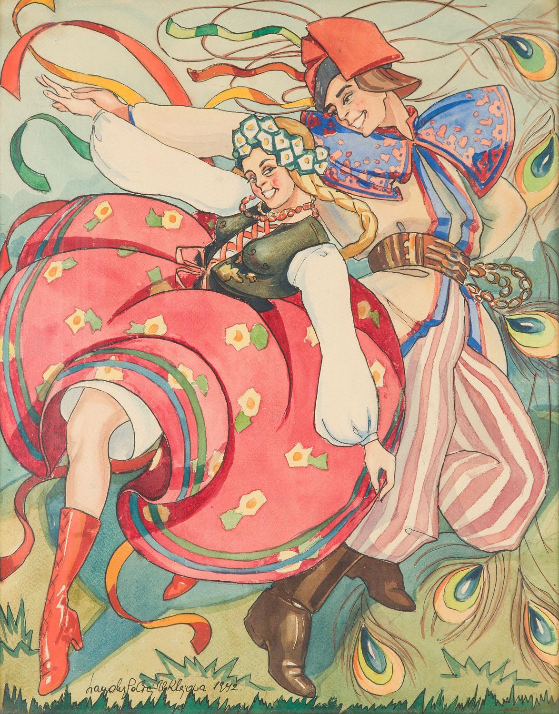Tańczący Krakowiacy, 1942