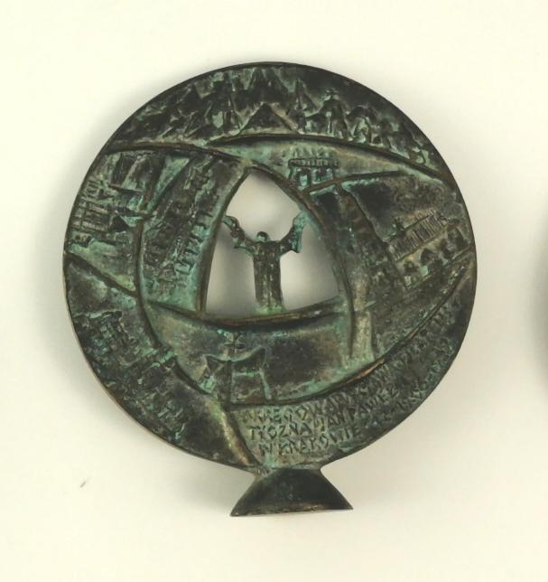 Statuetka pamiątkowa