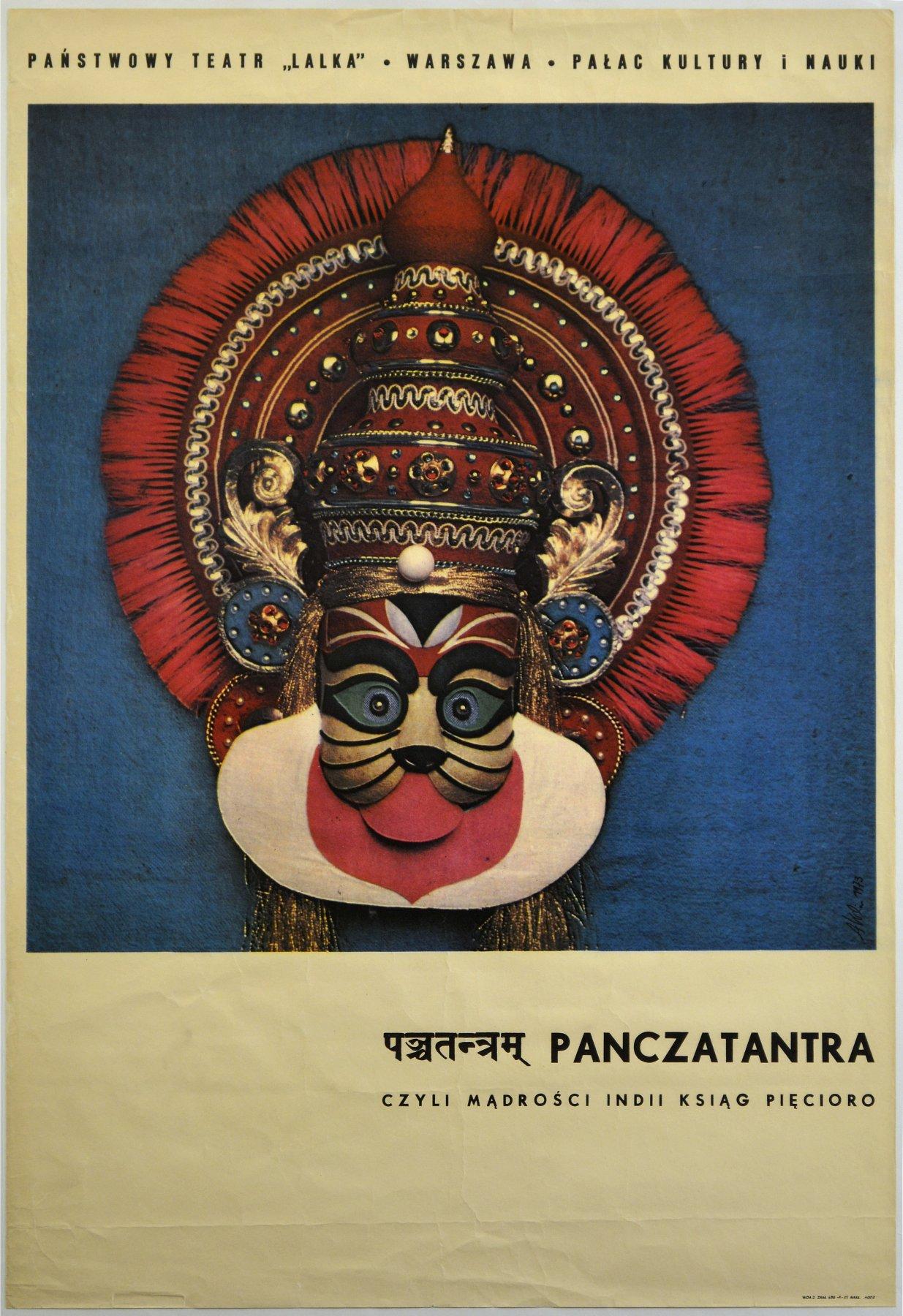 Panczatantra czyli Mądrość Indii Ksiąg Pięcioro, 1973 r.