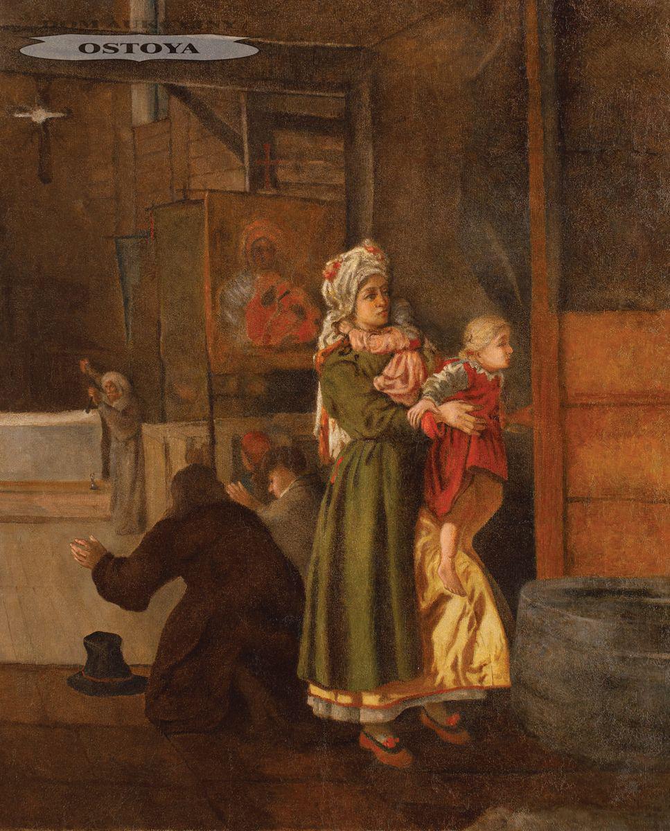 ADORACJA – SCENA W KOŚCIELE, 2 poł. XIX w.