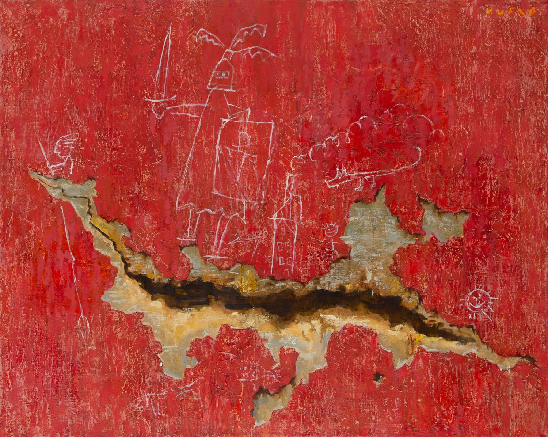 """Statek"", 2008"