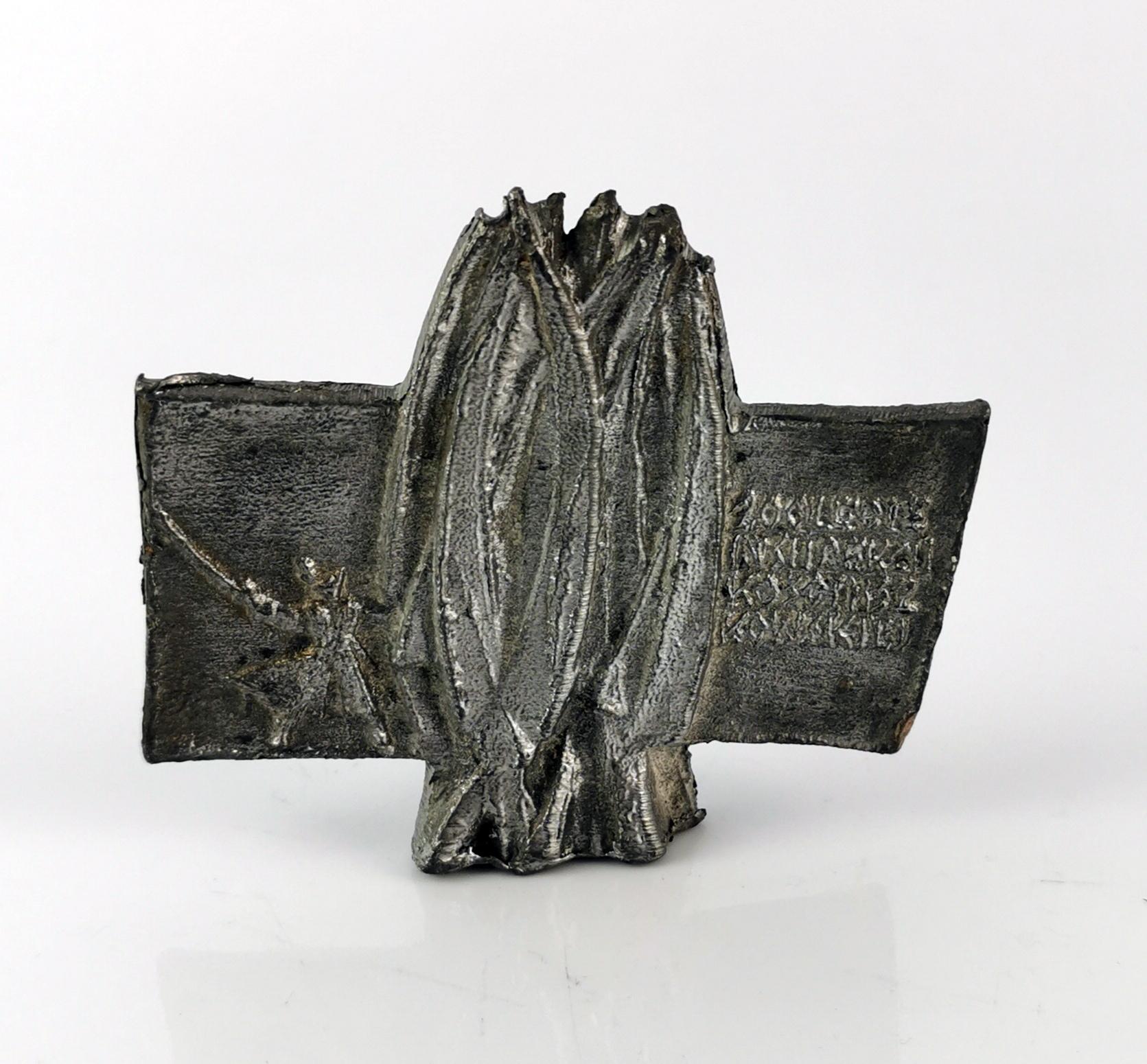 Statuetka pamiątkowa - Insurekcja kościuszkowska, 1994