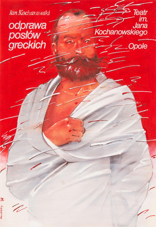 """""""Odprawa posłów greckich"""" - projekt plakatu, 1980"""