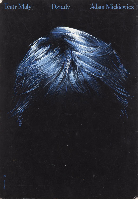 """""""Dziady"""" - projekt plakatu, 1979"""