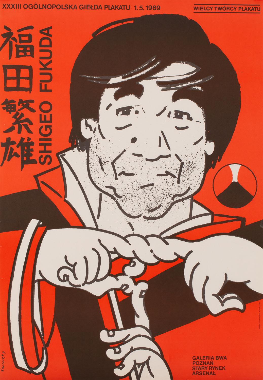 Shigeo Fukuda, 1989