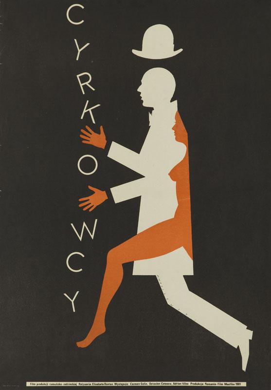Cyrkowcy, 1982
