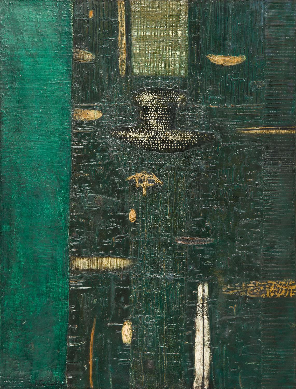 """""""Gong"""", 1963"""