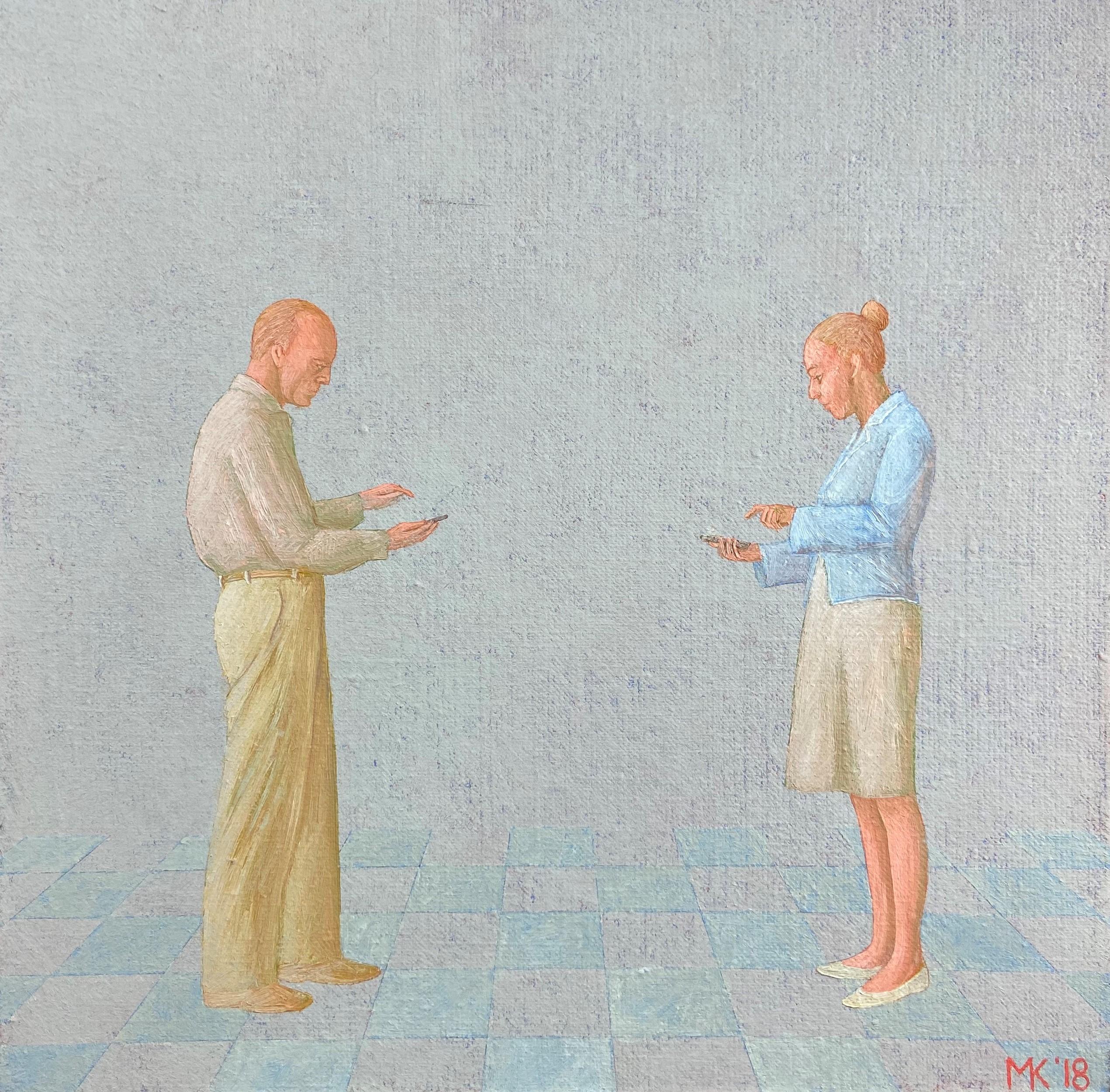 """SMS"", 2018"