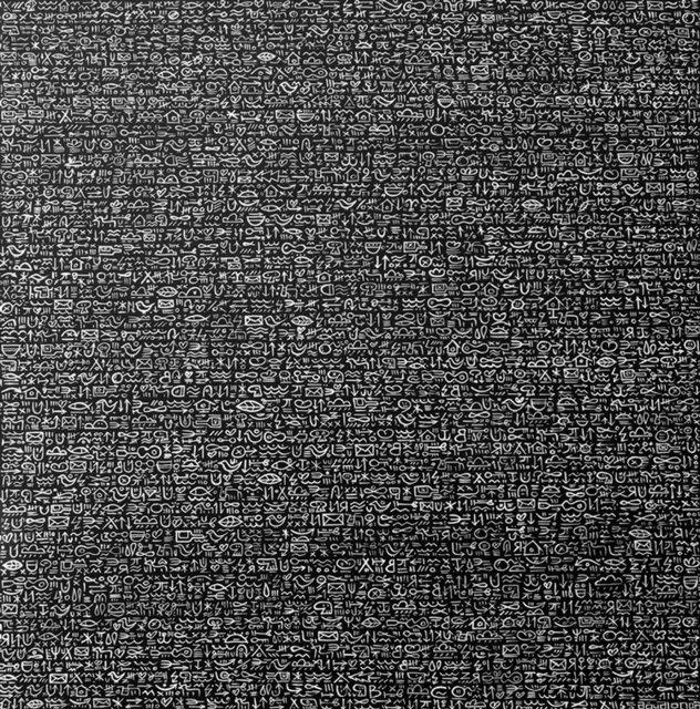 """""""Hermeneutyka"""", 2015"""