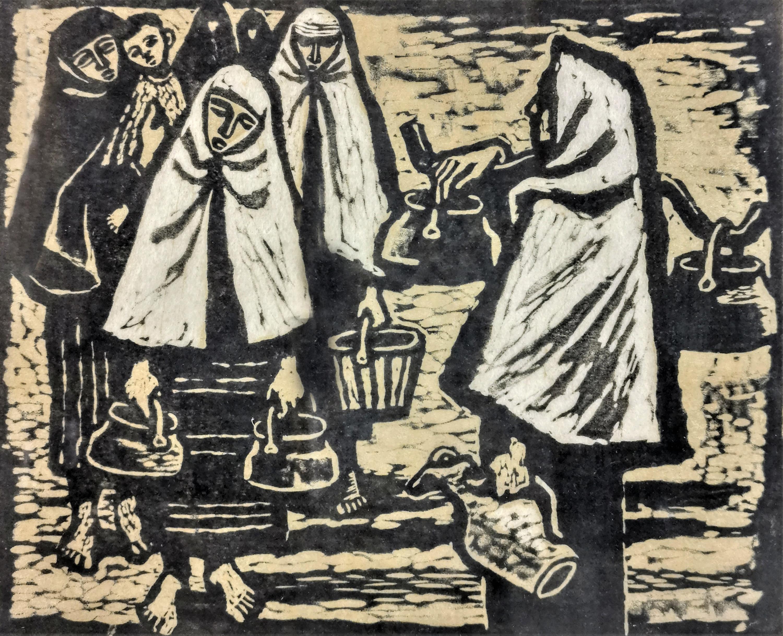 Po wodę [z cyklu: Z Bułgarii], 1955