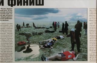 Porażka w przełaju, 2004 r.