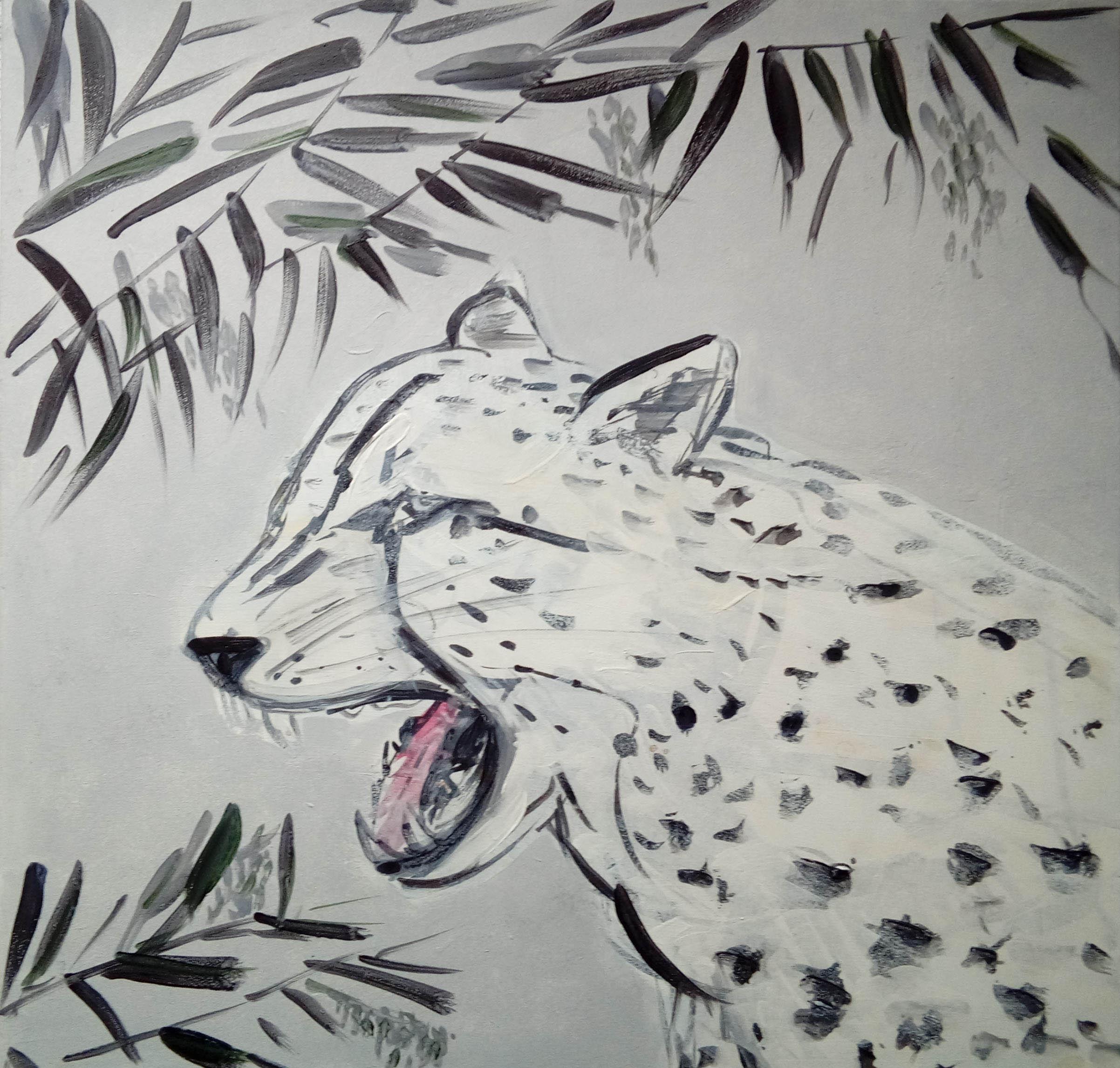 Gepardzica, 2020
