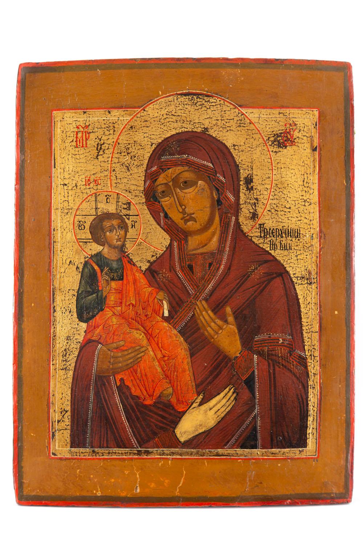 Ikona - Matka Boska Trójręczna, Rosja, 2 poł. XIX w.