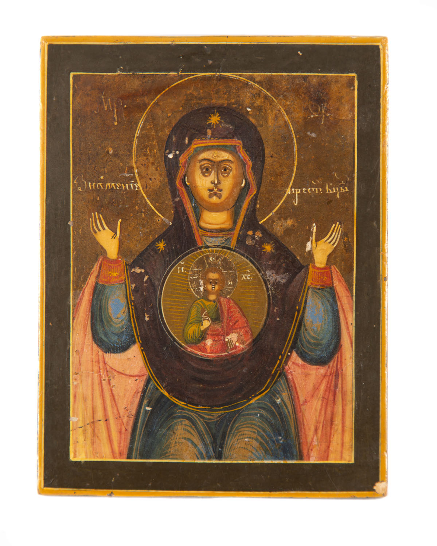 Ikona - Matka Boska Znaku, Rosja, koniec XIX w.