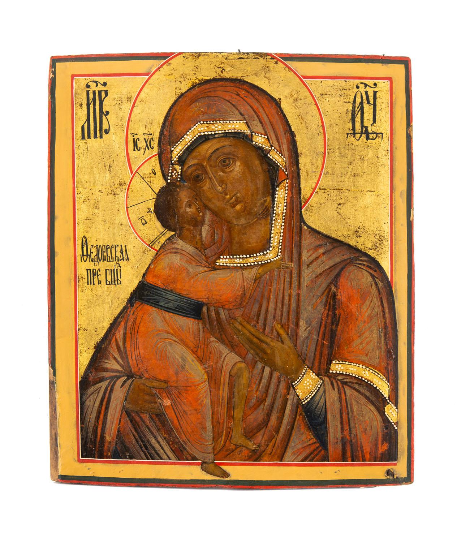 Ikona - Matka Boska Fiodorowska, Rosja, 2 poł. XIX w.
