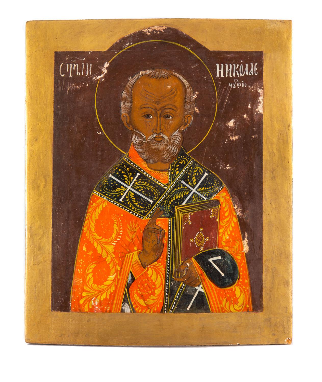 Ikona - Św. Mikołaj Cudotwórca, Rosja, 2 poł. XIX w.