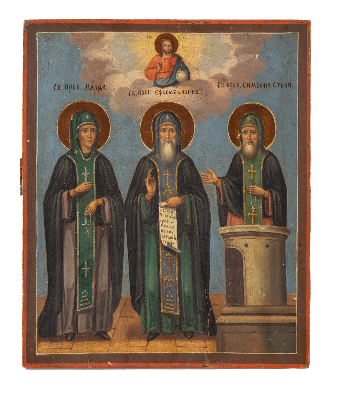 Ikona - Trzech Świętych, Rosja, pocz. XX w.
