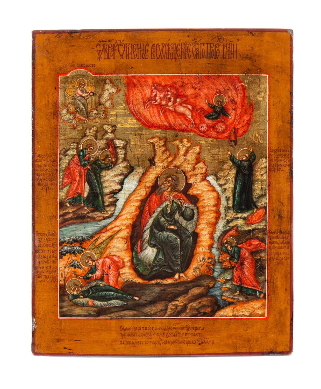 Wniebowstąpienie św. Eliasza,, 2 poł. XIX w.