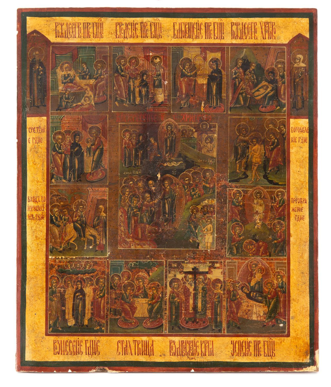 Ikona - Zmartwychwstanie Chrystusa i 12 Świąt Cerkiewnych (Prazdnik), Rosja, 2 poł. XIX w.