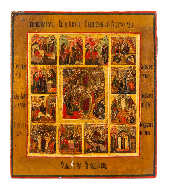 Ikona - Zmartwychwstanie Chrystusa i 12 Świąt Cerkiewnych (Prazdnik), Palech, 2 poł. XIX w.
