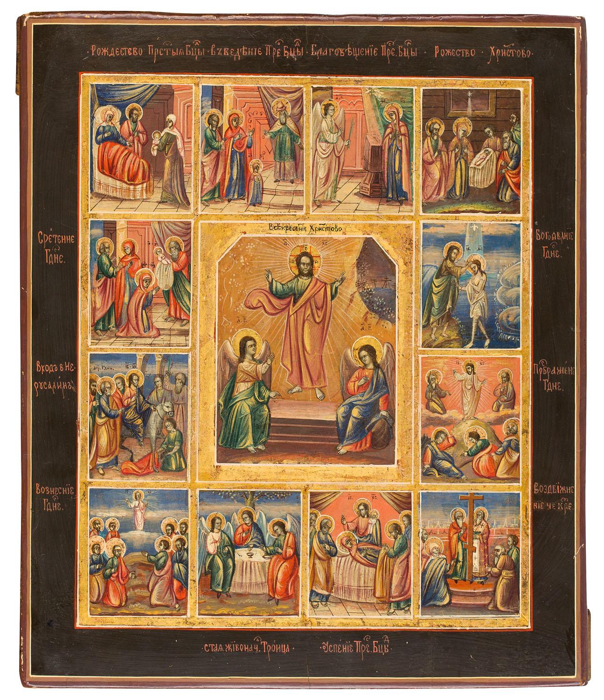 Ikona - Zmartwychwstanie Chrystusa i 12 Świąt Cerkiewnych (Prazdnik), Rosja, koniec XIX w.