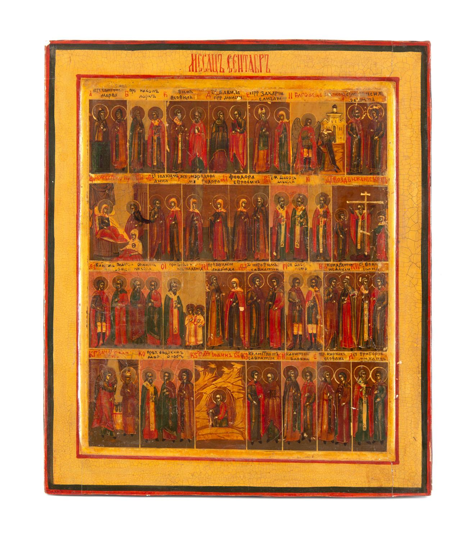 Ikona kalendarzowa - wrzesień, Rosja, 2 poł. XIX w.