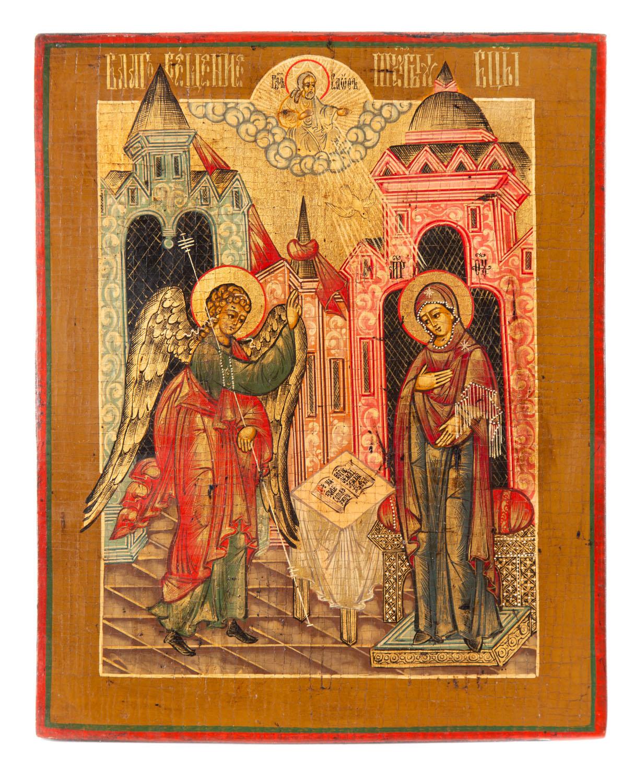 Ikona - Zwiastowanie, Rosja, 2 poł. XX w.