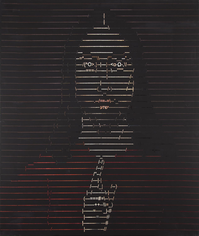 Pantokrator, 2010