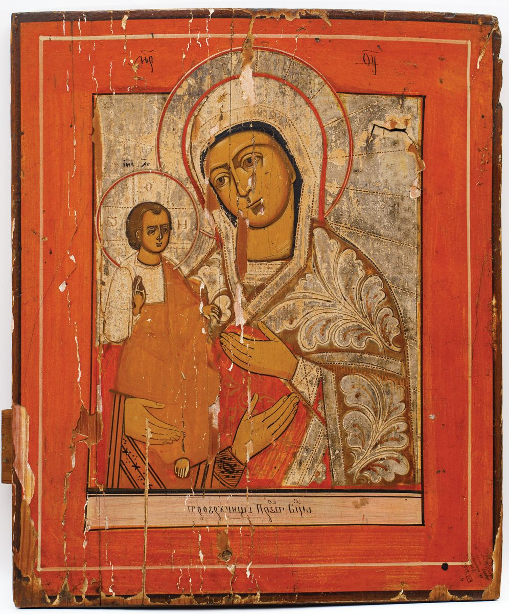 IKONA, MATKA BOŻA TRÓJRĘKA, Rosja, XIX w.