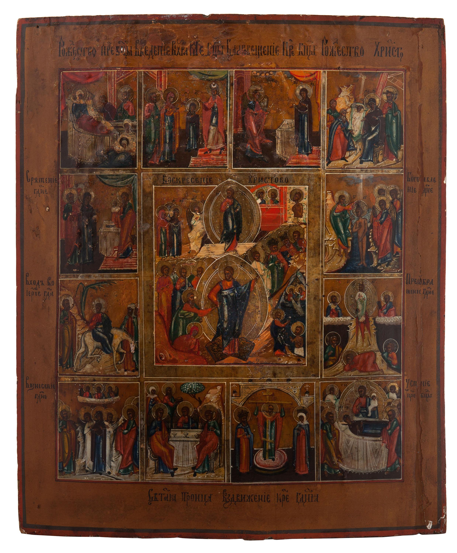 Ikona - Zmartwychwstanie Chrystusa i Dwanaście Wielkich Świąt Cerkiewnych, Rosja, 2 poł. XIX w