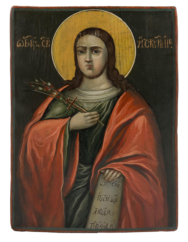 Ikona - Św. Katarzyna, Rosja, I poł. XX w.