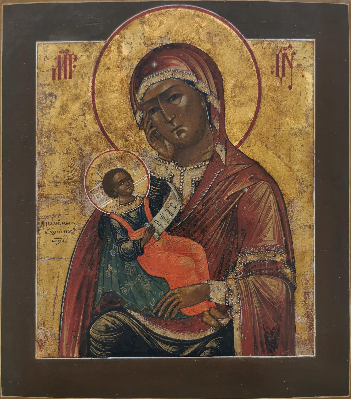 Ikona - Matka Boska - Umilenije