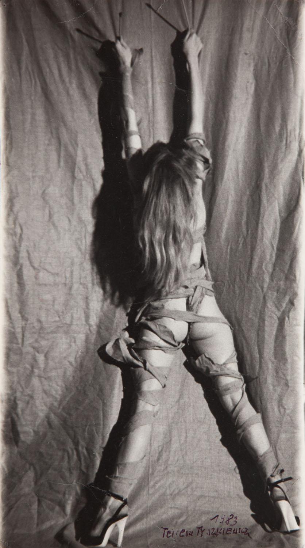"""""""Płótno"""", 1983"""