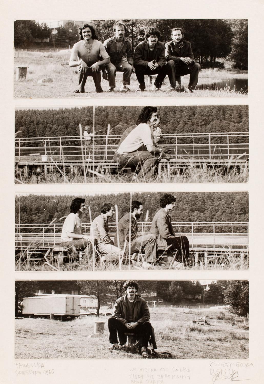 """""""Ławeczka"""", 1980"""