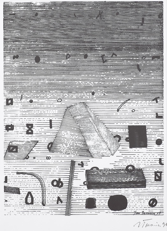 BEZ TYTUŁU, 1990 (według rysunku z 1977)