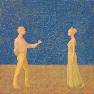 """""""Prezencik"""", 2014"""