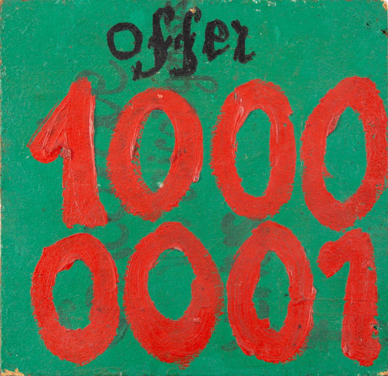 """""""Offer 1000 0001"""", 1971"""