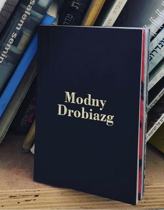 Modny drobiazg, 2017
