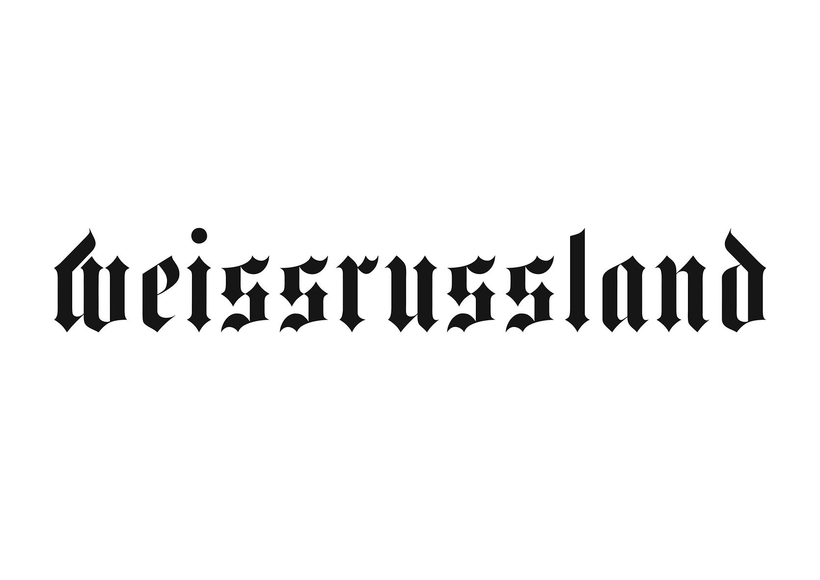 Weissrussland, 2010
