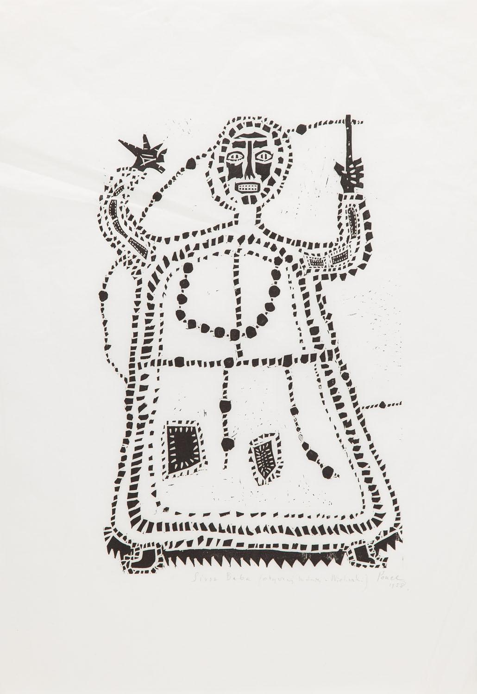 """Siuda baba"", 1958"