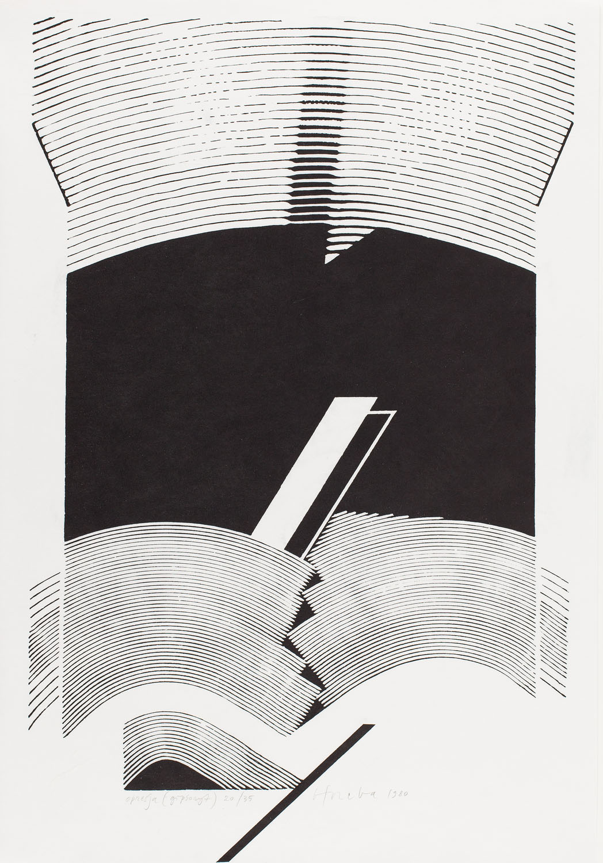 """Opresja"", 1980"